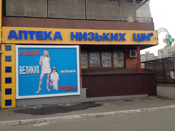 Под Харьковом— крупный лесной пожар. Наместе работают спецтехника ивертолет