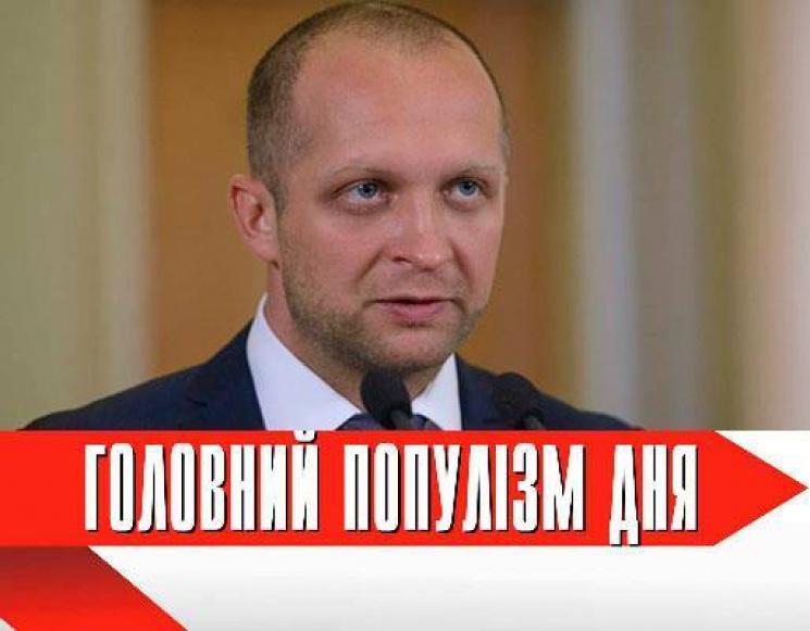 Поляков ответил наобвинения НАБУ— Янтарное дело