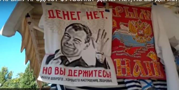 Відпочинок в багні: Крим отримав Фіделя Кастро замість води і бензину