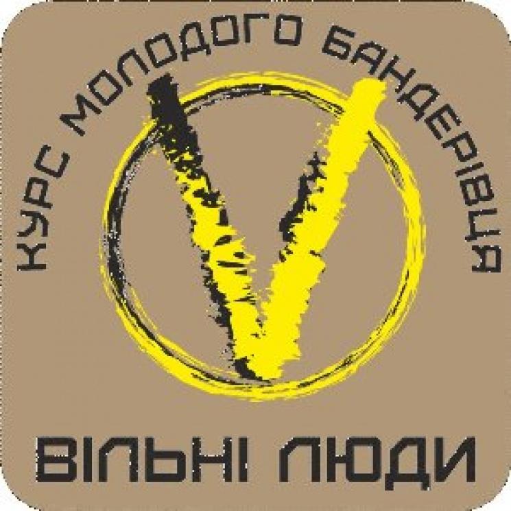Тернопольщина: Здесь воспитывают бандеро…