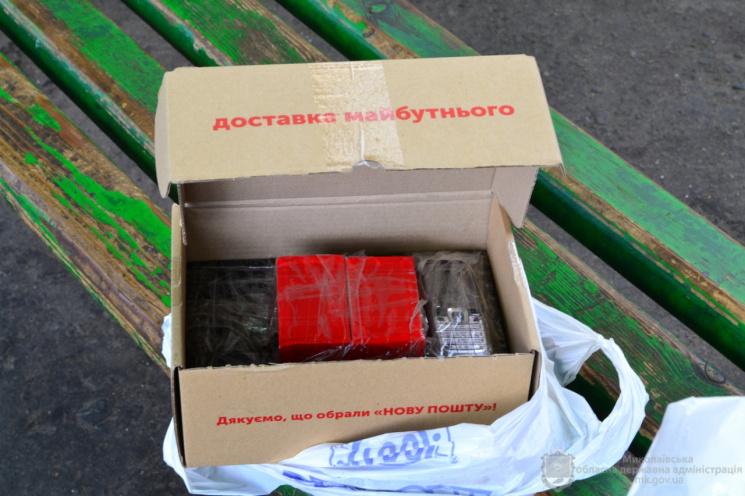 """СБУ заклала """"вибухівку"""" на вокзалі в Миколаєві - ніхто не помітив"""