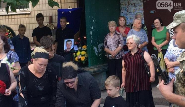 Кривой Рог прощается сбойцом батальона «Донбасс», погибшим взоне АТО