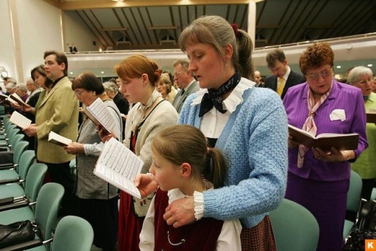"""В Анапі оштрафували """"керівника"""" Свідків Єгови"""