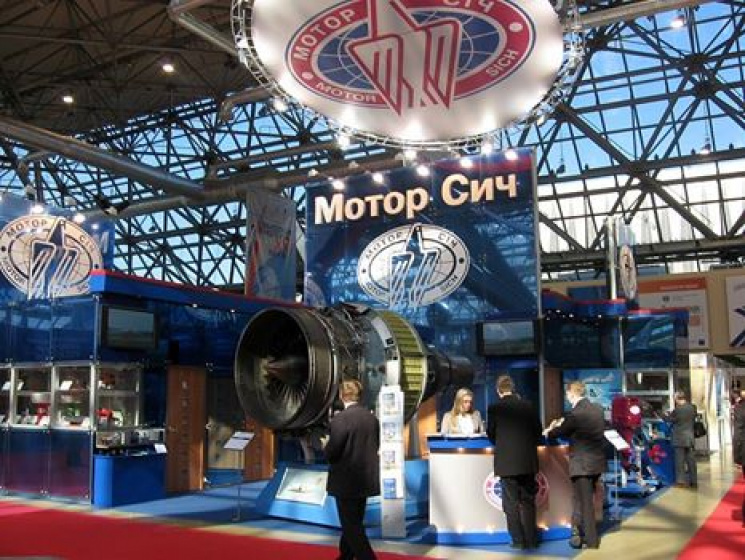 НаМотор Січ розповіли, коли почнуть випускати українські гелікоптери