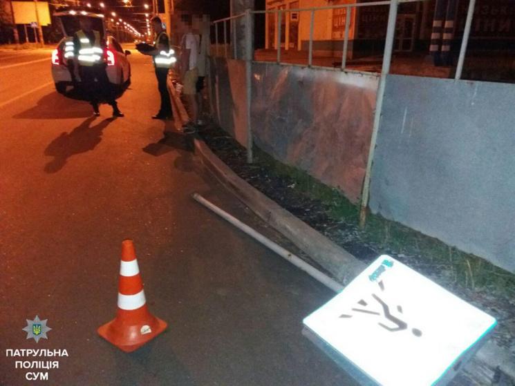 У Сумах два юнака намагалися вкрасти дорожній знак з трубою
