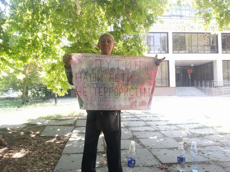 Окупанти на10 днів заарештували кримськотатарського активіста заодиночний пікет