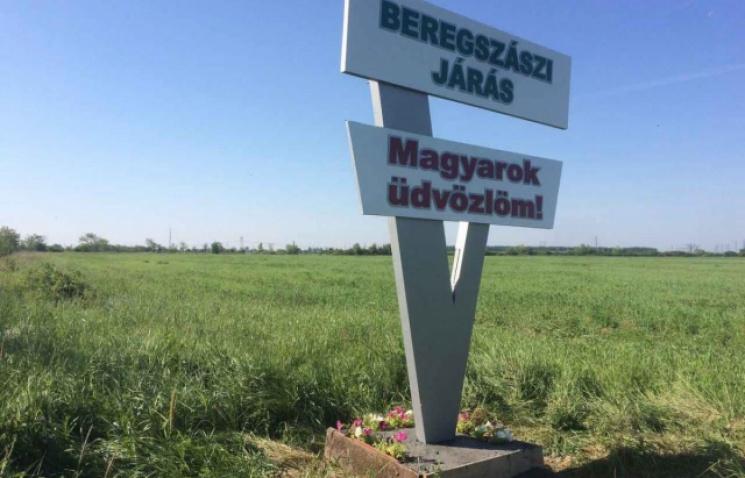 В Ужгороді помилували підозрюваного в державній зраді