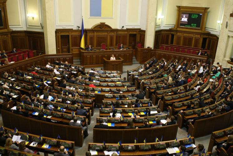 Модернизация зала Верховной Рады будет стоить около 7 млн грн