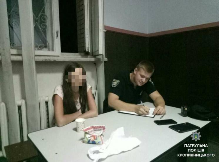 У Кропивницькому знайшли 15-річну мандрівницю з Вільшанки