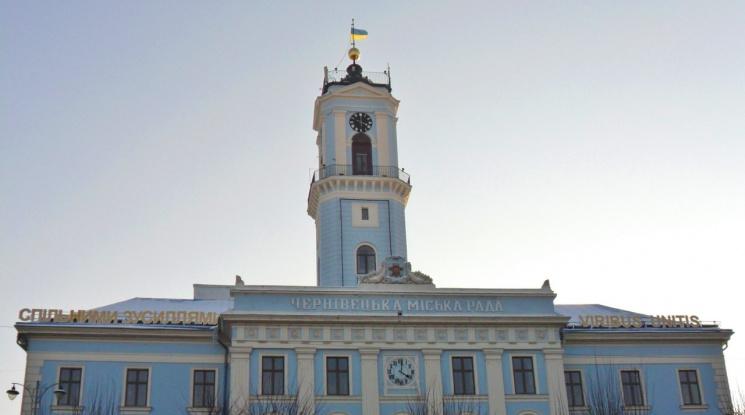 Чиновники мерії Чернівців зі сльозами випрошували у депутатів чималі премії