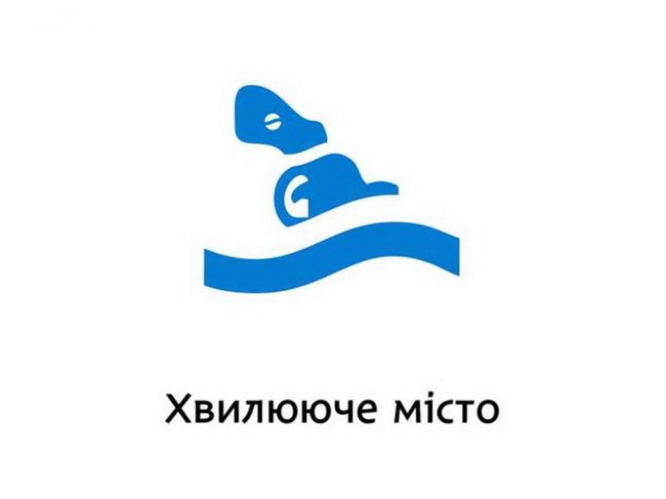 Після чергової стрілянини логотипу Дніпра приписують новий сенс