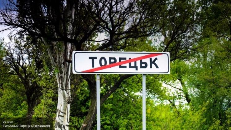 """Шламовий потік та зневоднення Торецька: """"ДНР"""" 8 місяців не дає гарантій безпеки ремонтникам"""