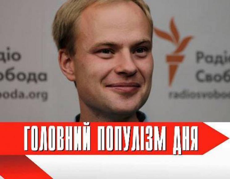 Transparency International вимагає, аби Насірова непускали докабінету