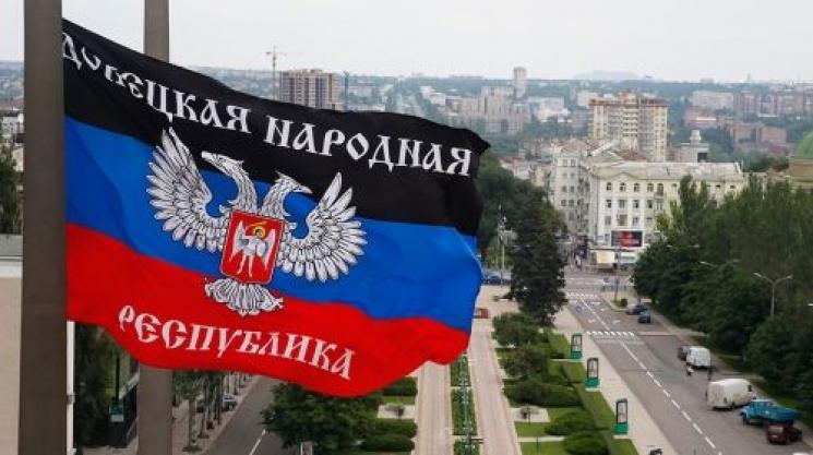 У Сімферополі вирішили побрататися з Донецьком
