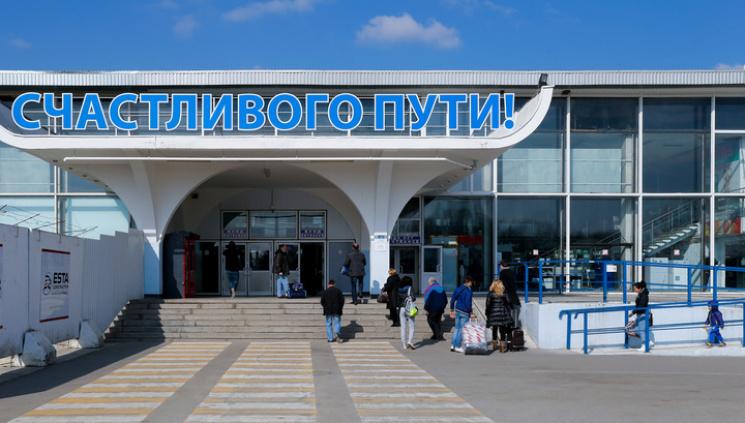 На Росії евакуювали аеропорт через загрозу вибуху