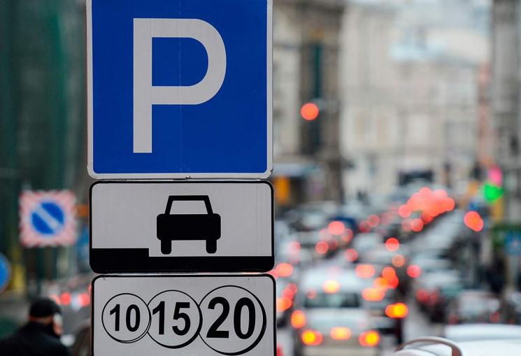 УКиєві різко зросла безготівкова оплата запаркування авто: вражаюча статистика
