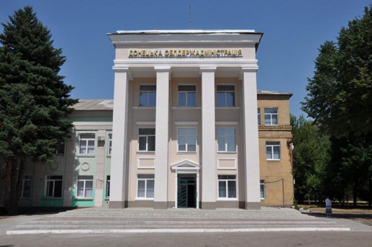 Офіс за гривню. Як Донецька ВЦА співпрацює з бізнес-імперією Близнюка