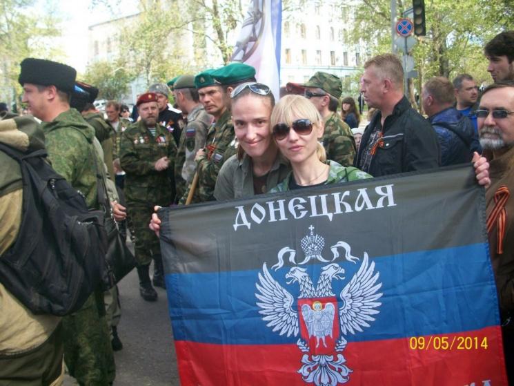 Родственникам погибшей наДонбассе россиянки невдомек, почему еесчитают террористкой