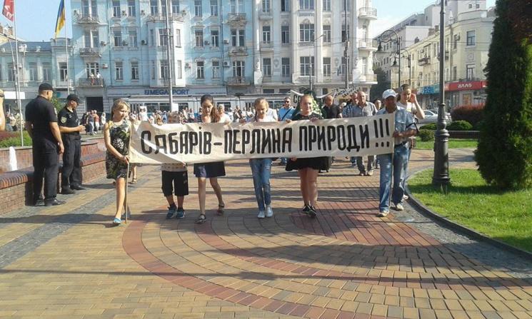 """Сабарівські мітингувальники запрошують міську владу влаштувати """"польові"""" переговори"""