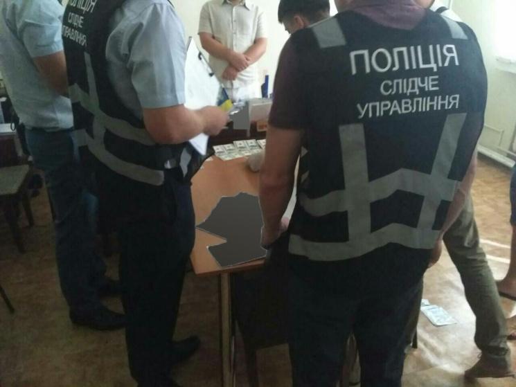 Руководителя управления Запорожской ОГА…