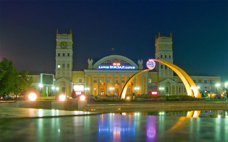 """Унікальний музей, самовар та """"співуча"""" площа: Історія головного вокзалу Харкова"""