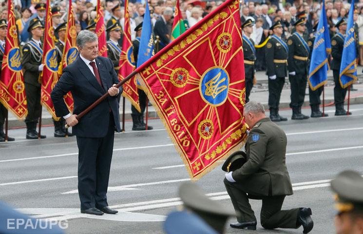 """""""Прапор з образом кажана"""": Пісні про українську армію і АТО"""