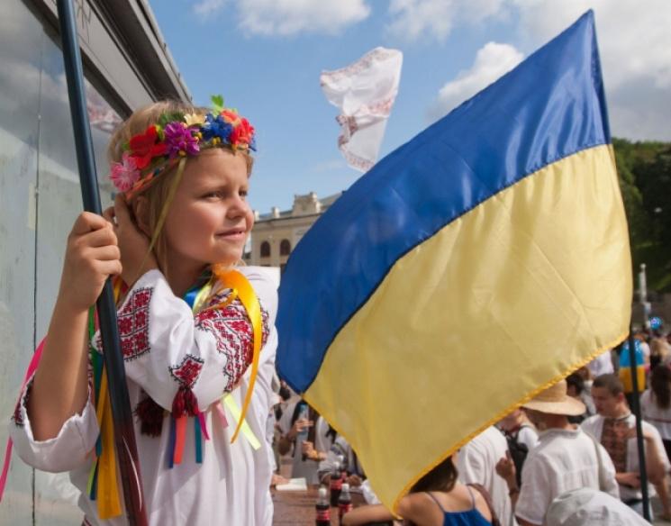 Жовто-блакитний марафон  Як на Запоріжжі відзначатимуть головне ... ecedbcba30373