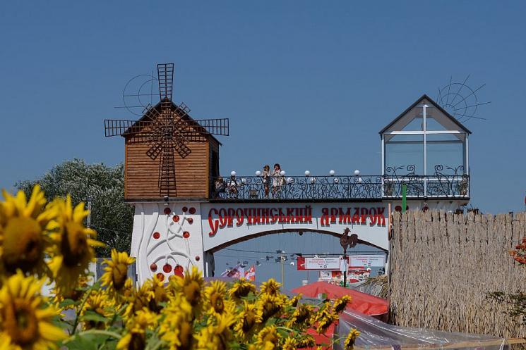 На Полтавщині розпочинається Сорочинський ярмарок
