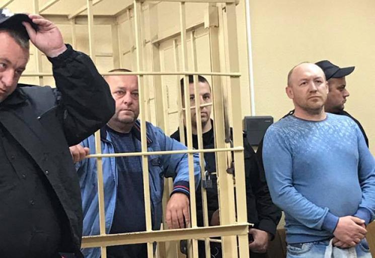 Убивство рома під Харковом: Суд випустив…