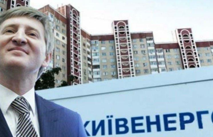 Долг киевлян заэлектроэнергию составляет 1,1 млрд грн