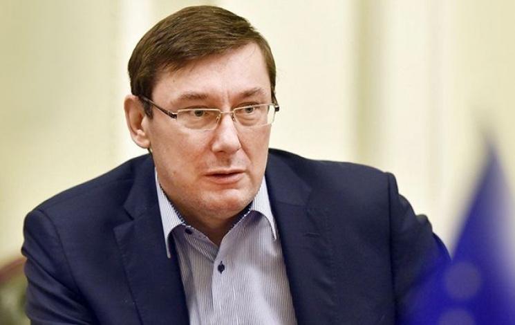 День флага руководитель ГПУ Юрий Луценко обозначил наказацком острове вЗапорожье