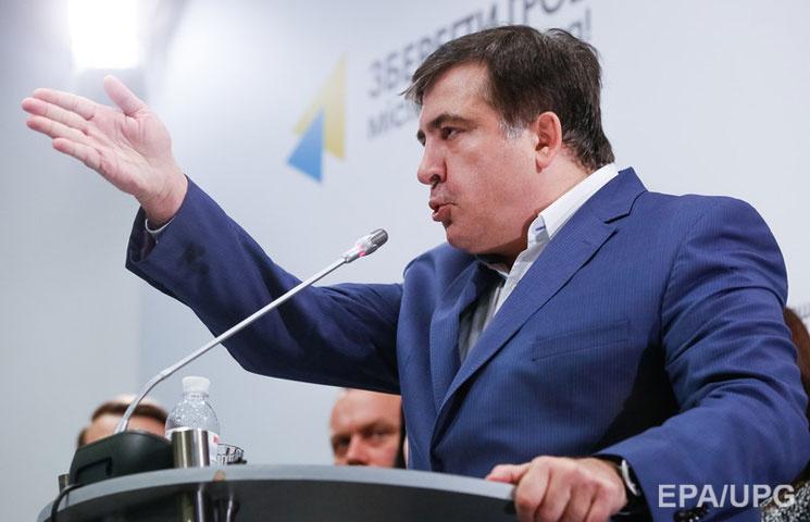 Саакашвили вениками насиловал заключенных втюрьмах— Ляшко