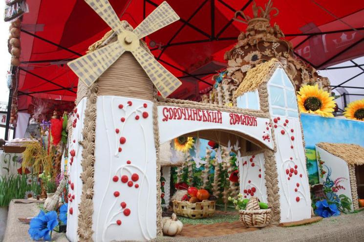 НаСорочинской ярмарке был представлен наибольший вгосударстве Украина каравай