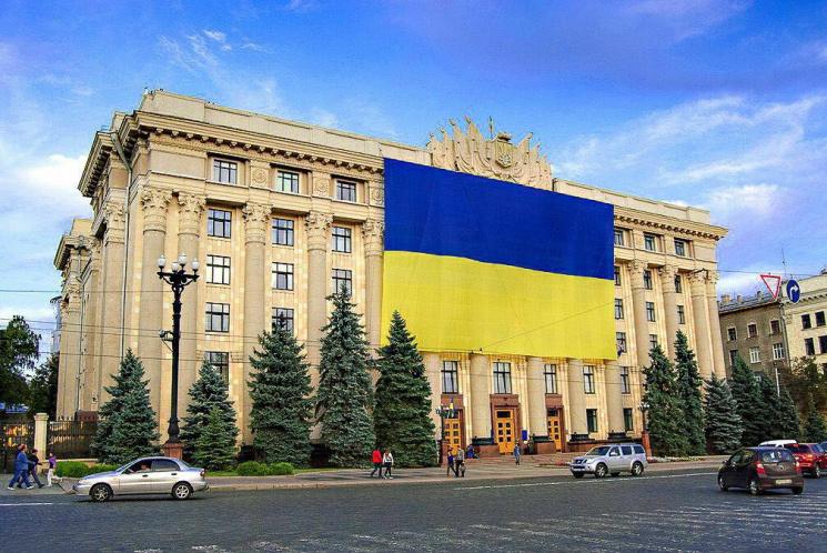 Харківщина проявила незламність українсь…