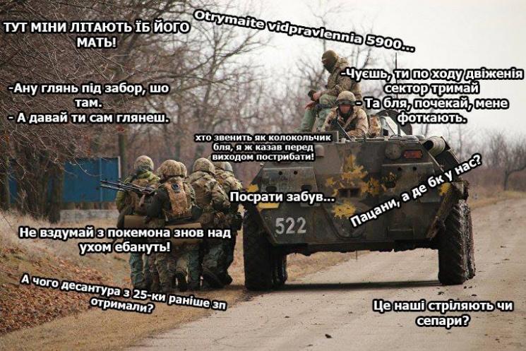 Армійські софізми - 43 (18+)…