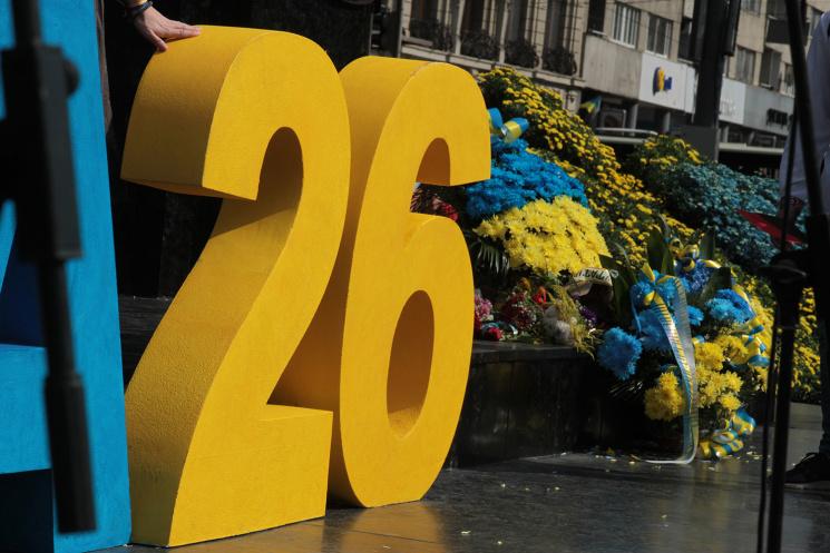 Львів святкує 26-й День Незалежності  (ФОТОРЕПОРТАЖ)