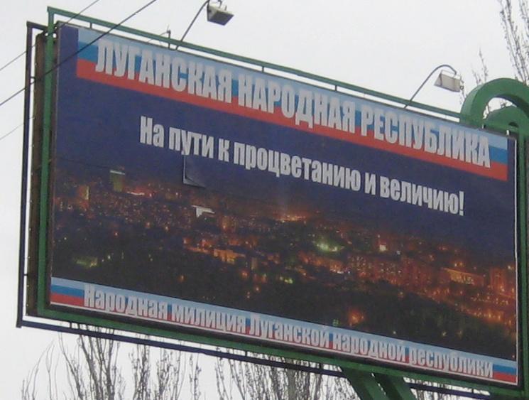 """Хто такі """"депутати """"ЛНР"""", яких вбили в Луганську"""
