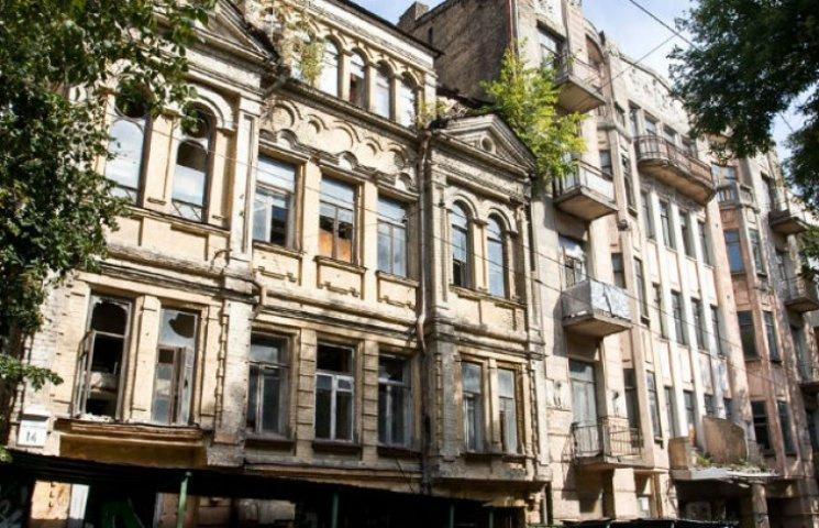Висторическом центре украинской столицы обрушился балкон