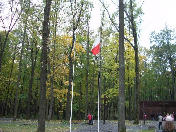 Кладбище для лесби в германии