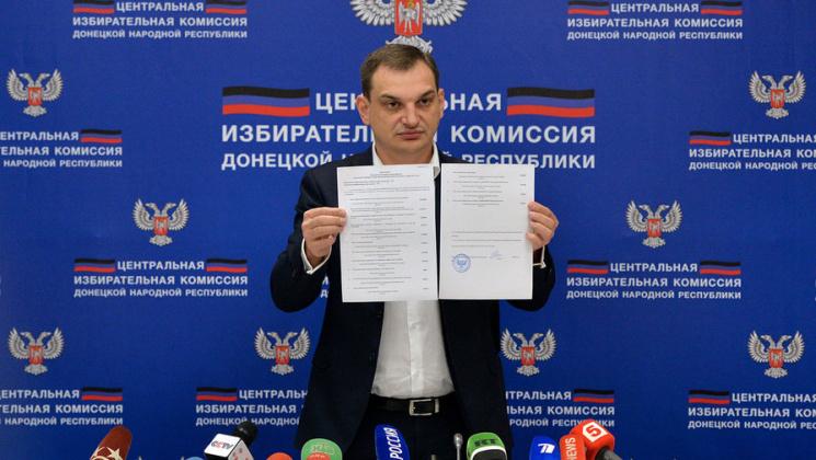 """Екс-""""міністр """"ДНР"""" заявив, що Донбас - ц…"""