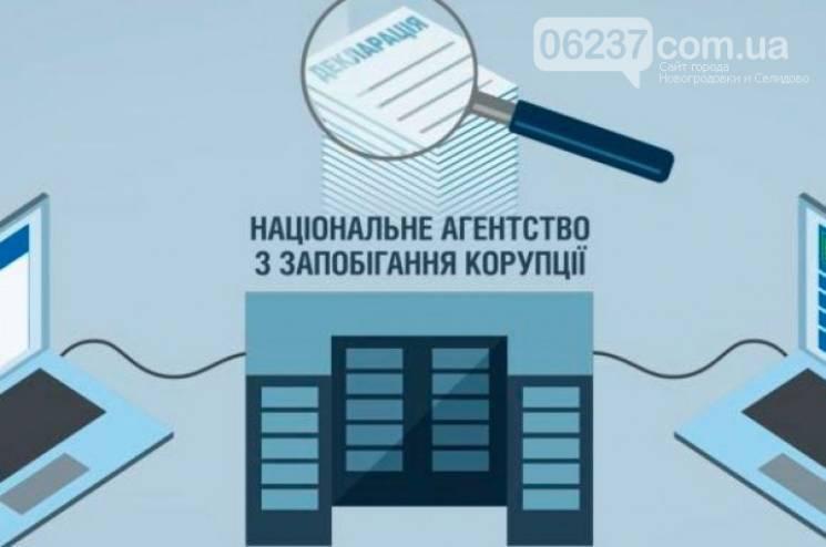 Депутата з Ярмолинеччини судили за корупцію