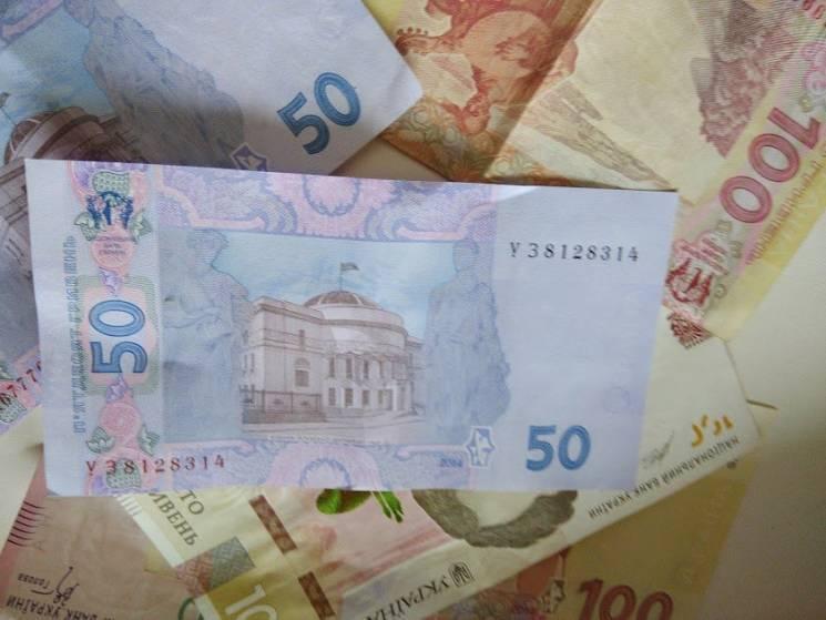 Сумчани сплатили у бюджет більше двох мільярдів податків