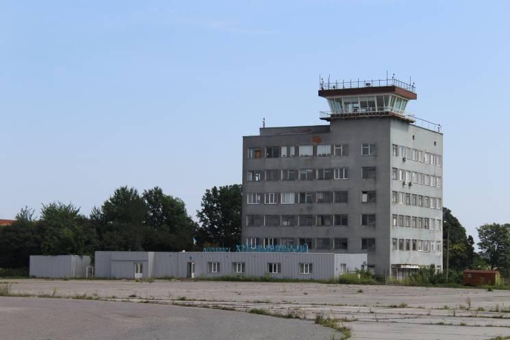 """Летимо по-маленьку: """"Аеропорт-Хмельницьк…"""