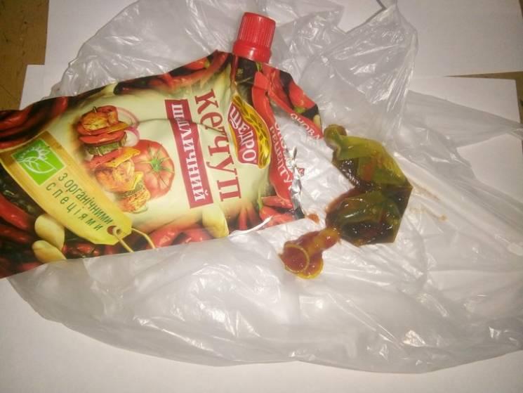 Гарна спроба: Сумському в'язню намагались передати презерватив з наркотиками (ФОТО)