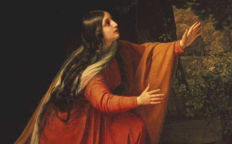 Що треба зробити у день Марії Магдалини, аби бути красивим і взимку не сидіти голодним