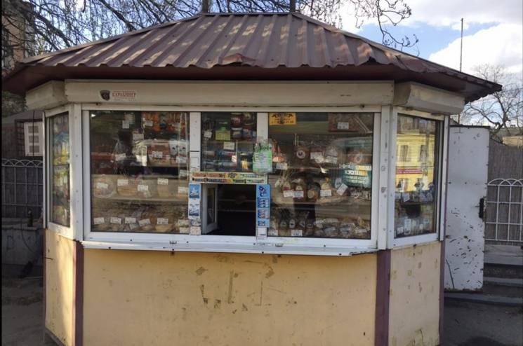 """""""Хлібна війна"""": чим загрожує одеситам продаж 79 кіосків """"Одеського короваю"""""""