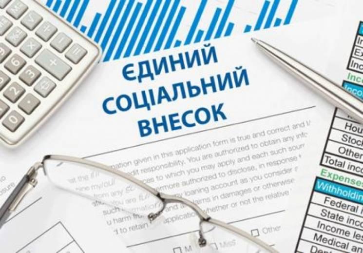 Майже 2 мільярди гривень спрямували на соцгарантії роботодавці Тернопільщини
