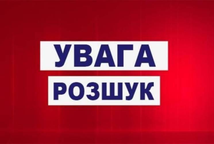 Тернопольские оперативники разыскивают т…