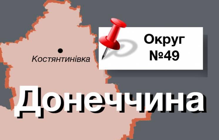 Округ №49: Чому Костянтинівка голосує за свинаря, що оповив місто смородом скотомогильників