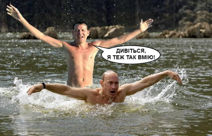 """""""Майже як Путін"""": Як Ляшко голим торсом…"""